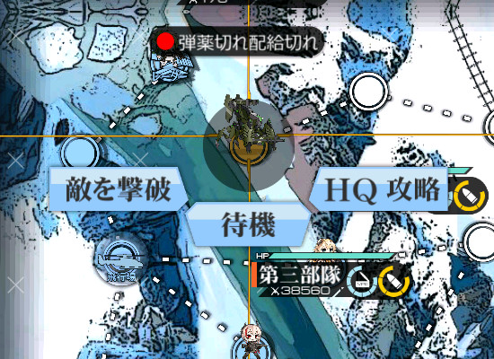 10-4正規軍