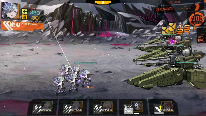 特異点e3-2テュポーン戦2