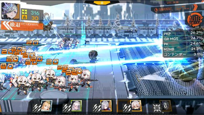 特異点e3-6テュポーン戦