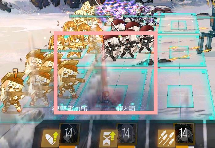 特異点e3-7 M16A1戦3