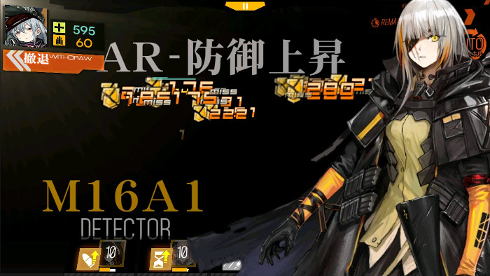 特異点e3-7 M16A1戦4