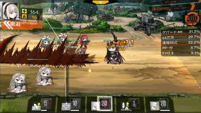 2-6 エクスキューショナー戦