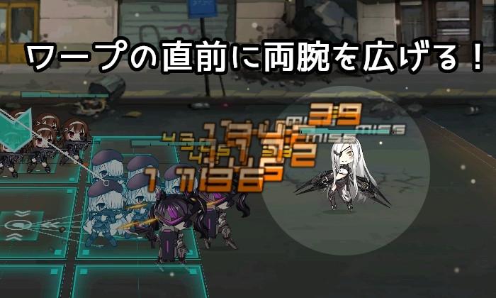 6-6 アルケミスト戦1