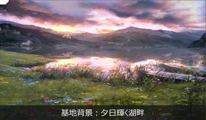 夕日輝く湖畔