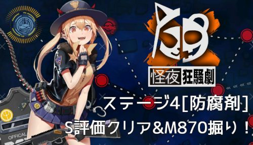 halloween2020-4アイキャッチ