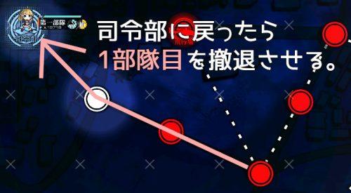 halloween2020-4 限定ドロップ掘り周回2ターン目手順