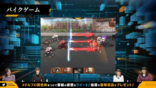 バイクゲーム