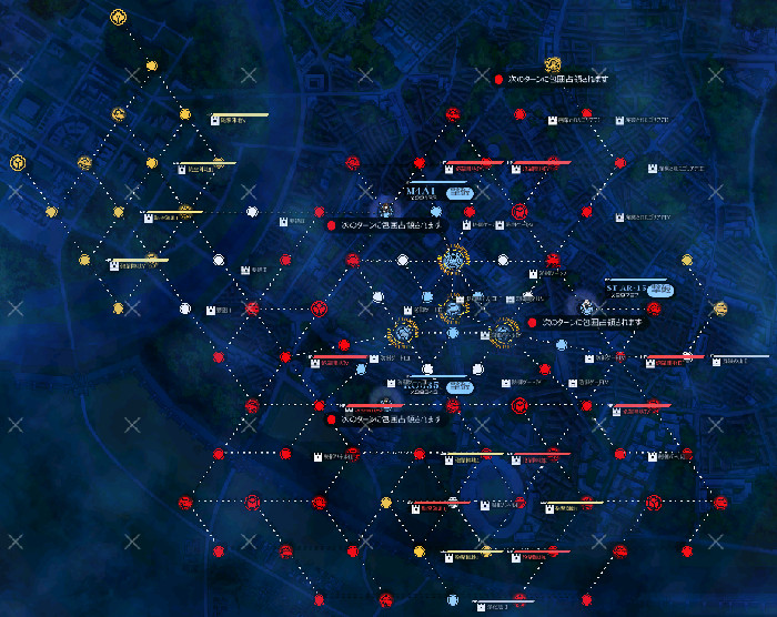 isomer-reingofchaosマップ