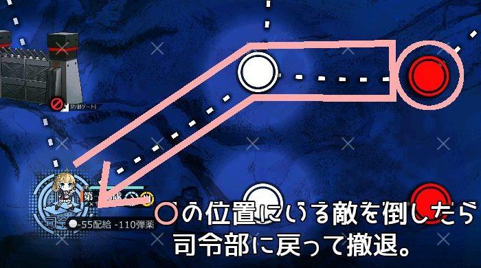 xmas-4 限定ドロップ周回1ターン目手順