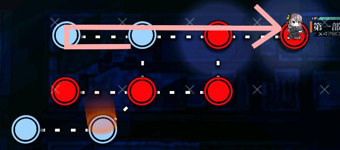 division-2ex 3ターン目手順2