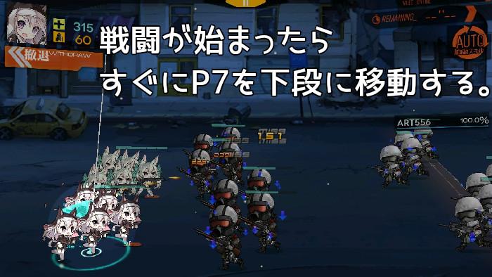 division-2ex 味方NPC戦闘