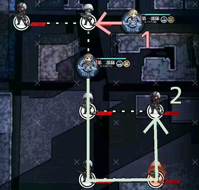division-2infinite 1ターン目手順1