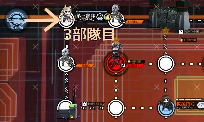 sc-13 1ターン目手順3