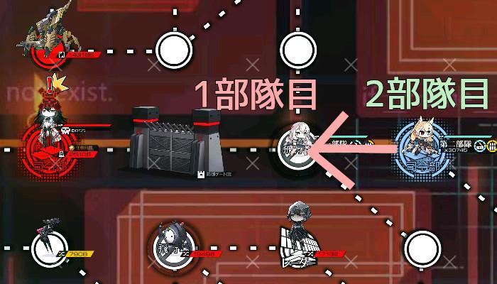 sc-14 1ターン目手順2