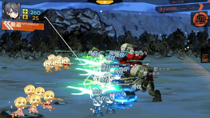 ミノタウロス戦2