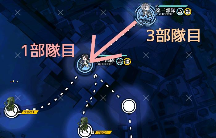 sc-15 1ターン目手順2