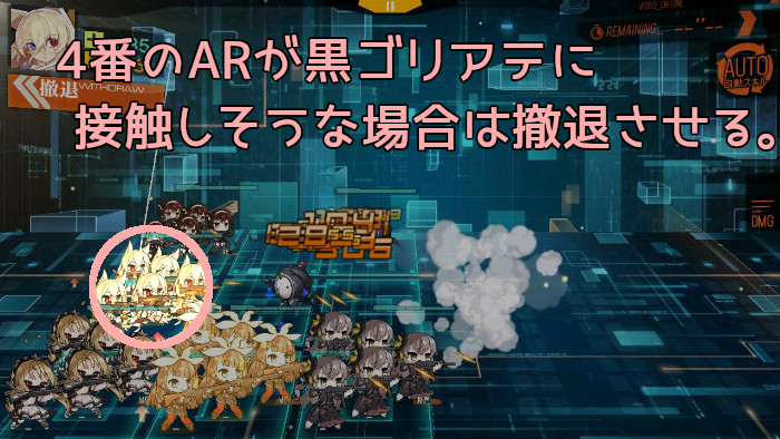 11-5 黒ゴリアテ戦