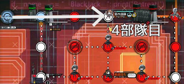 sc-ex13 3ターン目手順2