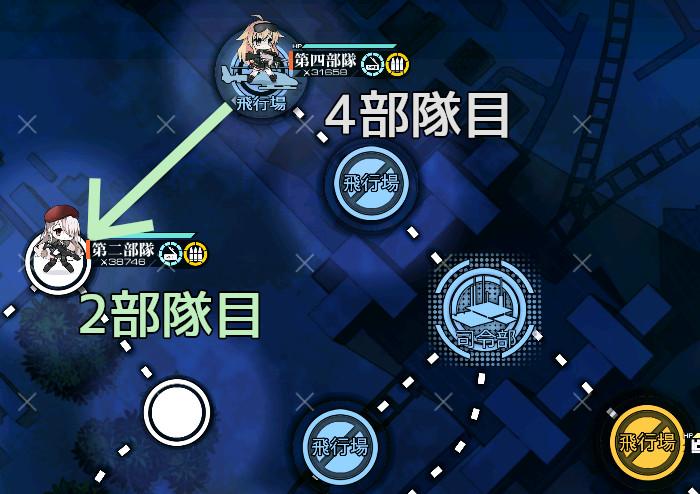 sc-ex20 2ターン目手順3