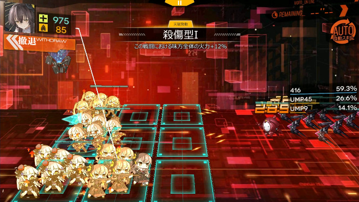 sc-ex9赤ゴリアテ戦