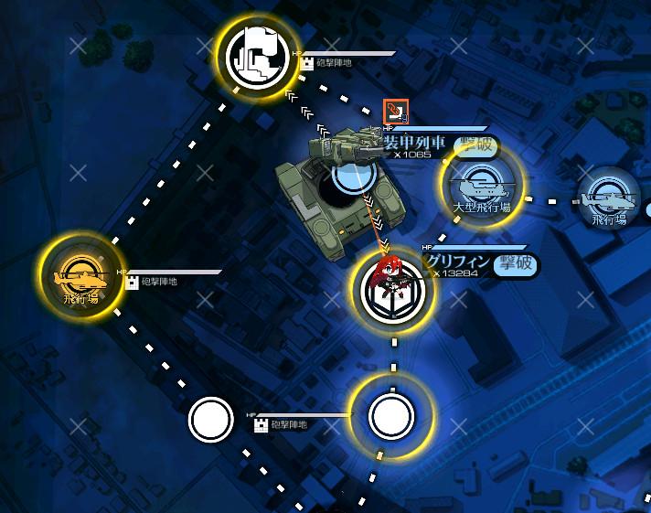 味方の列車砲の攻撃範囲
