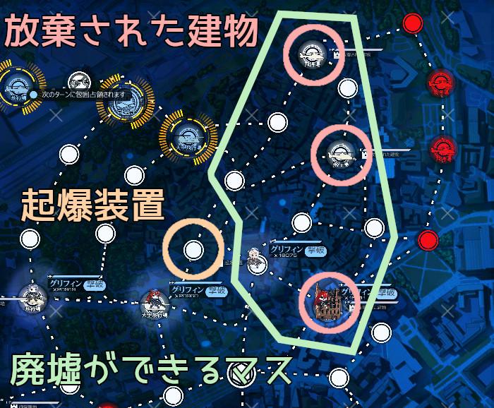 マップ右上 施設の位置