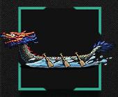 ドラゴンボート