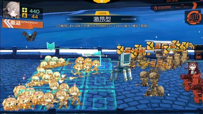 cubeplus2-2 エクスキューショナー戦